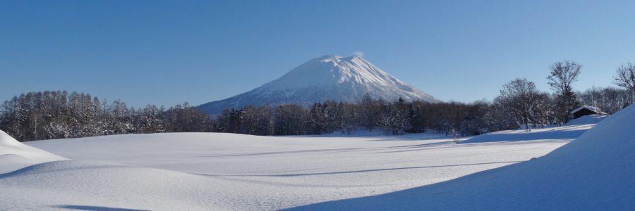 Raid Ski de randonnée sur l'île d'Hokkaïdo (Japon) du 29 janvier au 8 février 2018